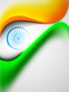Indian flag color creative wave background Stock Image