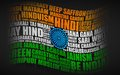 Indian flag in typography style vector illustration of Stock Photo