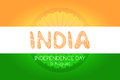 Indian independence day background concept Royalty Free Stock Photo