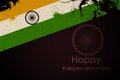 Indian independence day illustration of grungy flag for Stock Photos