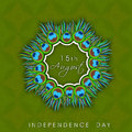 Indian independence day th august background Stock Photos
