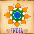 Indian kitsch art style background with lotus illustration of Stock Image