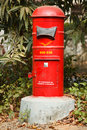 Indian letterbox Royalty Free Stock Photo