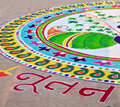 Indian rangoli on the eve of gujarati new year Royalty Free Stock Photos
