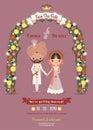 Indian Wedding Bride & Groom Cartoon Romantic Dark Pink Invitation Royalty Free Stock Photo