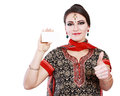 Indian woman hold card happy blank business or credit Stock Photo