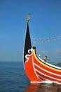 Indonezja maritime przepis Obraz Royalty Free
