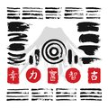 Ink calligraphy brushes with japanese or chinese symbols vector set Royalty Free Stock Photo
