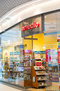 Inmedio store Stock Photography