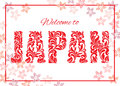 Inscription Welcome to JAPAN. Decorative font made in swirls and floral elements