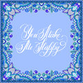 Inscription You make me happy vintage quote on floral paisley fr