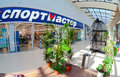 Inside of the samara hypermarket ambar russia august one largest shopping center in opened in august Stock Image