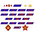 Insignia of the workers and peasants red arm military ranks world illustration on a white background Royalty Free Stock Images