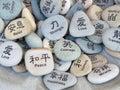 Inspirational Stones Royalty Free Stock Photos