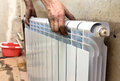 Installation of a radiator Stock Image