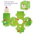 Interesting Christmas box template Royalty Free Stock Photo