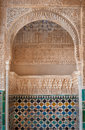 Interior of Alhambra Palace, Granada, Spain Royalty Free Stock Image