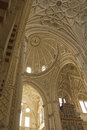 Interior cathedral mosque of cordoba vault andalusia spain Stock Photography