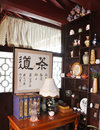 Interior of chinese tea restaurant Royalty Free Stock Photo