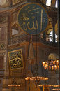 Interior of Hagia Sophia Royalty Free Stock Images