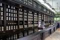 Interior of old fashioned Pharmacy - Havana, Cuba Royalty Free Stock Photo