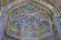 Interior of Sherdor Madrasah in Samarkand Royalty Free Stock Photo