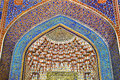 Interior of Tilya-Kori Madrasah in Samarkand, Uzbekistan Royalty Free Stock Photo