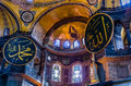Interior view in aya sofia temple in istanbul turkey Royalty Free Stock Photos