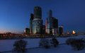 International business center in moscow lighting of the eveninng Royalty Free Stock Photo