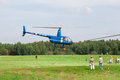 The international competitions on helicopter sports moscow jul cup of kb mile july in moscow russia Royalty Free Stock Photography