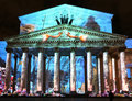 International festival circle of light on october in moscow russia big bolshoy theatre at night illuminated for Stock Image
