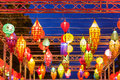 International lanterns chiang mai thailand Royalty Free Stock Photo
