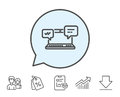 Internet Messages icon. Chat or Conversation.