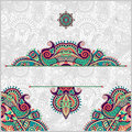 Invitation card with neat ethnic background royal ornamental design element for packing web decoration book cover brochure and Stock Images