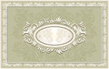 Invitation or frame or label with floral backgroun congratulation background in olive color Stock Photos