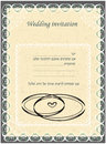 Invitation to the Huppah. Beige invitation to a Jewish wedding Royalty Free Stock Photo