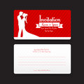 003 Invitation wedding card template with silhouette couple kiss Royalty Free Stock Photo