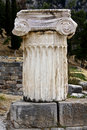 Ionic order capital at Delphi Stock Image