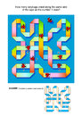 IQ training abstract visual puzzle with ladybugs crawling along the curling tape
