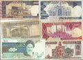 Iran money in rials Royalty Free Stock Photography