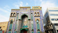 Iranian mosque in bur dubai Stock Photography