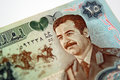 Iraqi money a fifty dinar bill with the face of saddam hussein Stock Photo