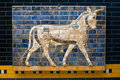 Ishtar Gate Babylonian Mosaic Stock Photos