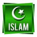 Islam green square a image with symbol on it Royalty Free Stock Photography