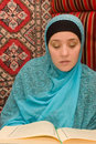 Islam woman with Quran Royalty Free Stock Photo