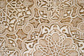 Islamic Art - Alhambra Stock Photo