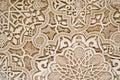 Islámský umění