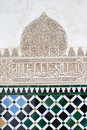 Islamic art and architecture Royalty Free Stock Photography