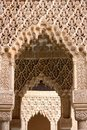 Islamic art and architecture, Alhambra in Granada Royalty Free Stock Photos