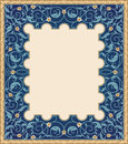 Islamic art frame Royalty Free Stock Photo
